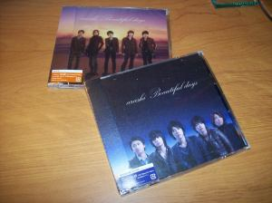 "Arashi ""Beautiful days"" LE & RE CD single releases."