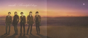 "Arashi ""Beautiful days"" RE (jacket scan)"