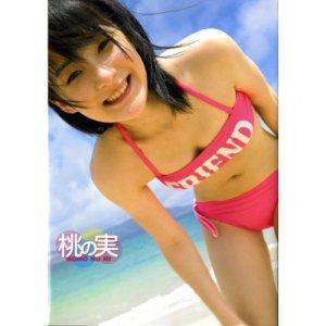 Momo shashinshuu