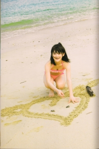 Scan0079
