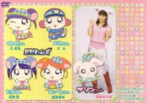 Minihams & Nacchi PV DVD single (inner jacket scan)