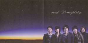 "Arashi ""Beautiful days"" LE (jacket scan)"