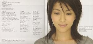 "Matsu Takako ""Minna Hitori"" maxi single (inner jacket scan)"