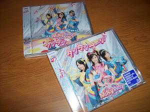 """MilkyWay """"Tan Tan Taan!"""" CD single & pv DVD single"""