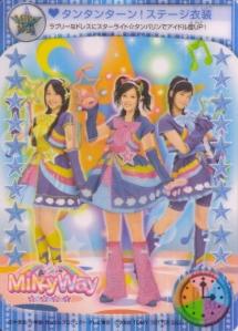 Kirarin super collaboration card (LE) w/ overlay