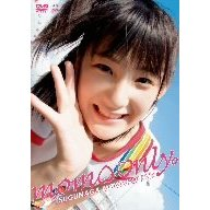 Momo only dvd