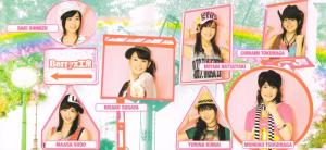 "Berryz Koubou ""Yuke Yuke Monkey Dance"" RE (inner jacket scan)"