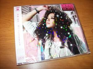 """Ito Yuna """"Koi wa groovy x 2"""" single"""