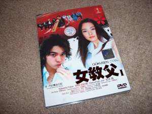 """Gokusen"" DVD season 1 ^ ^"