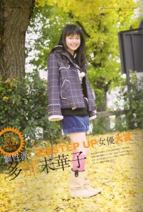Scan0124