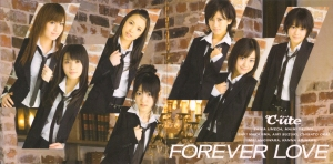 "C-ute ""FOREVER LOVE"" RE (inner jacket scan)"