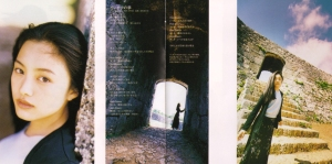 "Nakama Yukie ""Tooi hi no melody"" booklet (scan8)"