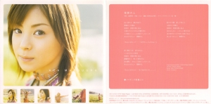 """""""Sougen no hito"""" pv DVD single (inner jacket scan)"""