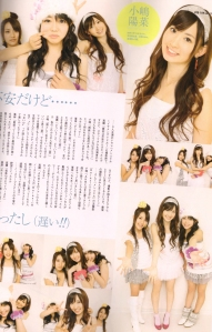 Scan0139
