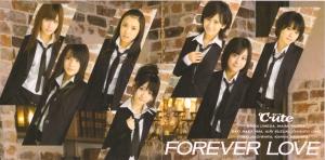 """C-ute """"FOREVER LOVE"""" LE (inner jacket scan)"""