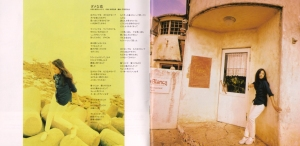 "Nakama Yukie ""Tooi hi no melody"" booklet (scan6)"