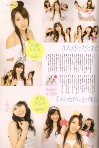 Scan0140