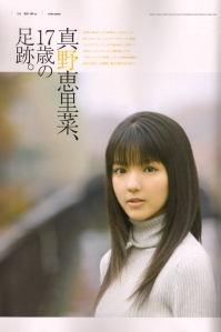 Scan0145