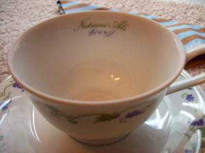 "Nacchi ""Okaeri"" coffee cup & saucer"