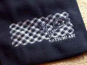 2008 Nacchi scarf