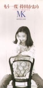 """Mochida Kaori """"Mou ichido"""" CD single (cover scan)"""