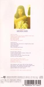 """Mochida Kaori """"Mou ichido"""" CD single (back cover scan)"""