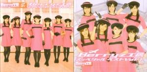 """Berryz Koubou """"Special Best Vol.1"""" (LE & RE cover scans)"""