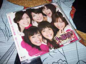 "Ice Creamusume mini album ""1st best!"" Tiawanese (CD + DVD edition"