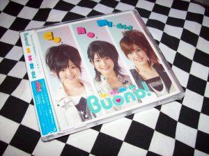 """Buono! """"co no mi chi"""" CD + DVD CD single release"""