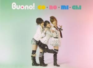 """Buono! """"co no mi chi"""" CD single LE (back cover scan)"""