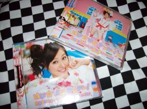 "Kohachan ""Happy Happy Sunday!"" LE single & pv DVD single."