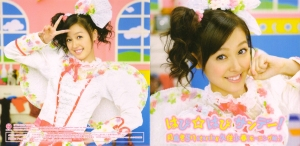 "Kohachan's ""Happy Happy Sunday!"" CDLE (jacket scan)"