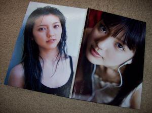 """Mano Erina"" debut shashinshuu (front & back covers)."