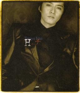 Ishii Tatsuya
