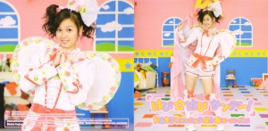 "Kohachan ""Happy Happy Sunday!"" pv DVD single (jacket scan)"