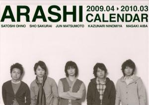 Arashi desktop diary calendar (cover scan)