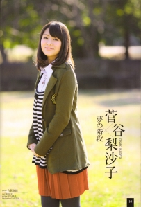 Scan0071