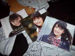 "Manoeri ""Otome no inori"" first press A, B & C editions"
