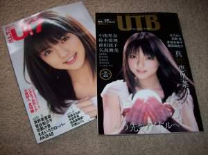 Manoeri...covergirl of BLT & UTB