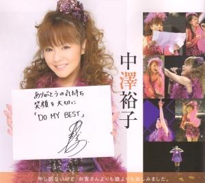 Nakazawa Yuko (Scan0099)