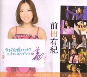 Maeda Yuki (Scan0116)