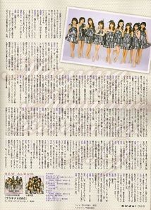 scan0033