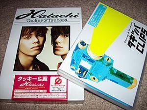 "Tackey & Tsubasa ""Hatachi"" (first press) & ""Takitsuba Clips"""