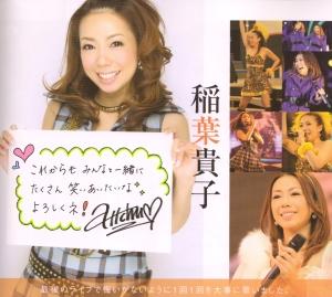 Inaba Atsuko (Scan0110)