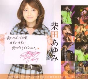 """Shibata """"bunny"""" Ayumi (Scan0115)"""