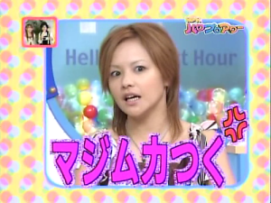 ♥Yukosan♥ at her best!~♥♥♥♥♥♥♥♥