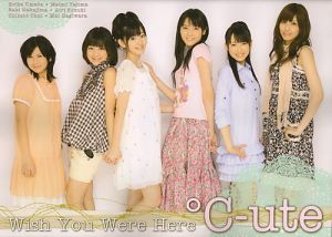 C-ute in Kindai...wish you were here Kannachan~.....