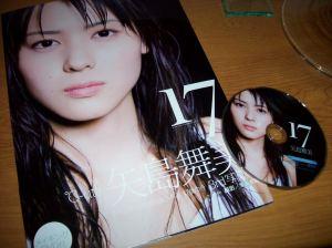 "矢島舞美 ""17"" w/ making of DVD."