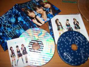 "Buono! ""My Boy"" LE w/ DVD single release"