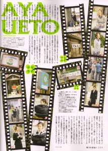 Scan0015